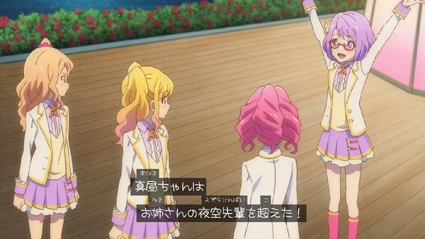 「アイカツスターズ!」第55話 (58)