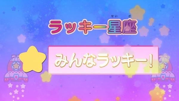 「スター☆トゥインクルプリキュア」49話 最終回感想 画像 (79)
