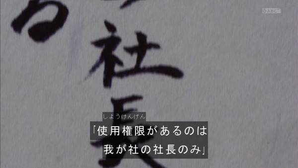 「仮面ライダーゼロワン」第1話感想 (43)
