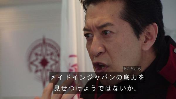 「仮面ライダービルド」36話感想 (41)