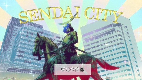 「くまみこ」8話感想 (23)