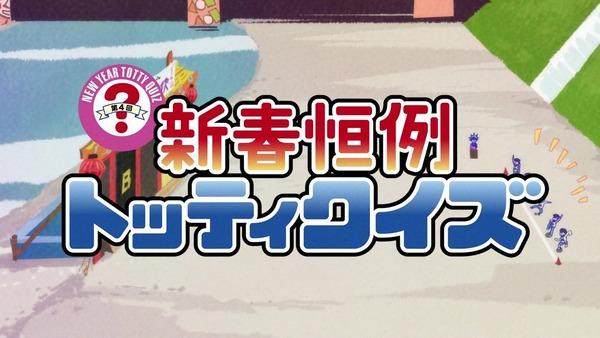 「おそ松さん」2期 15話 (37)