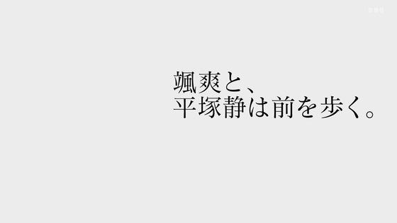 「俺ガイル」第3期 第9話感想 画像 (61)