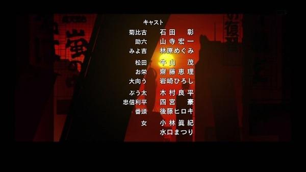 昭和元禄落語心中 (58)