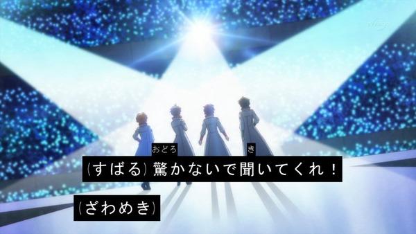 「アイカツスターズ!」第87話 (61)
