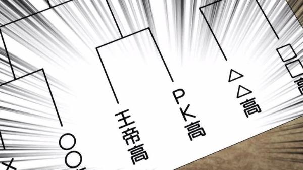 「斉木楠雄のΨ難」2期 15話感想 (17)