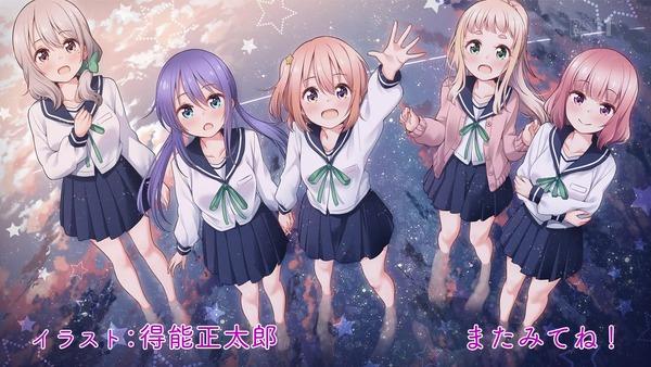 「恋する小惑星」11話感想 画像 (51)