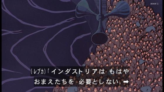 「未来少年コナン」第22話感想 画像  (41)
