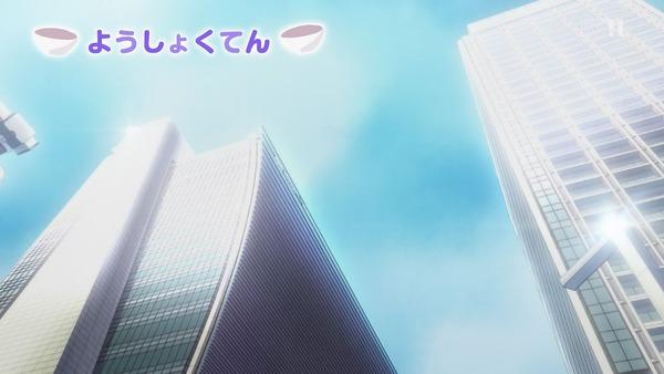 「ラーメン大好き小泉さん」4話 (6)