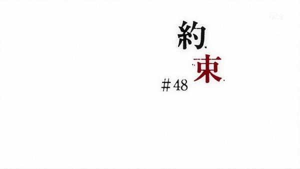 「機動戦士ガンダム 鉄血のオルフェンズ」48話 (18)