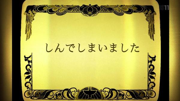 「マギアレコード」12話感想 画像 (25)
