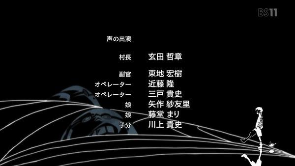 「天元突破グレンラガン」1話 (65)