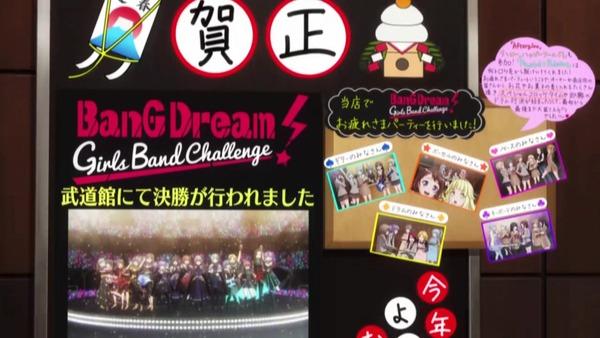 「BanG Dream!(バンドリ!)」3期 13話感想 画像 (103)