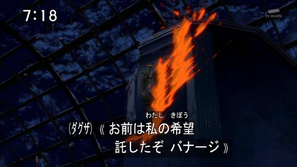 「機動戦士ガンダム UC」9話 (30)