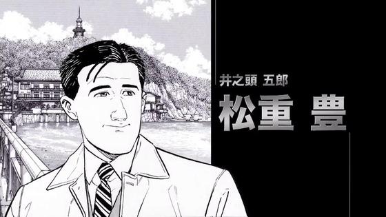 「孤独のグルメ」2020大晦日スペシャル感想 (33)