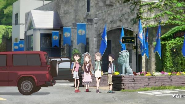 「ヤマノススメ サードシーズン」(3期)5話感想 (2)