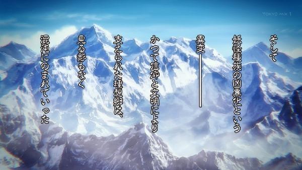 「最遊記RELOAD BLAST」1話 (1)