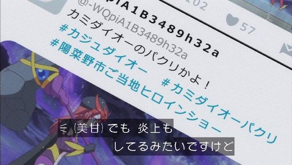 「アクションヒロイン チアフルーツ」4話 (12)