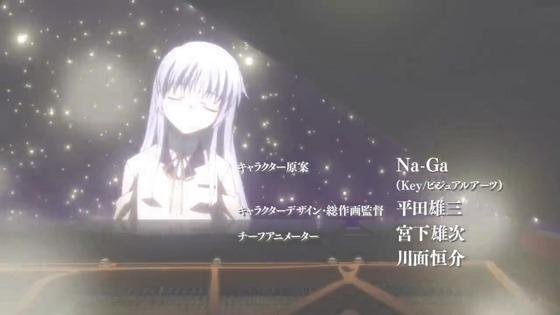 「Angel Beats!」第3話感想  (1)