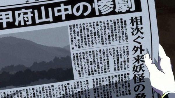 「コンクリート・レボルティオ」20話感想 (41)