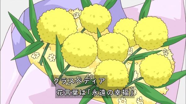 「HUGっと!プリキュア」46話感想 (28)