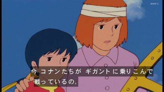 「未来少年コナン」第25話感想(実況まとめ)画像  (4)