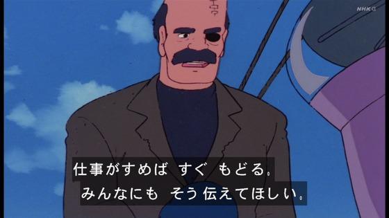 「未来少年コナン」第13話感想 (17)