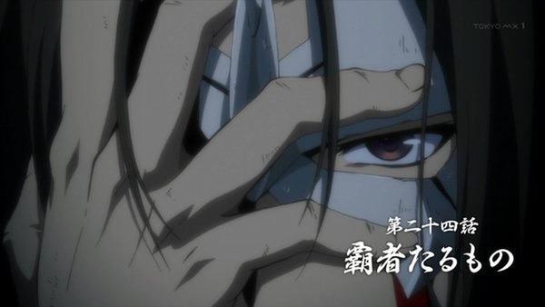 「うたわれるもの 偽りの仮面」23話 (56)
