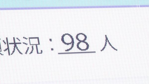 「ラブライブ! サンシャイン!!」2期 7話 (35)