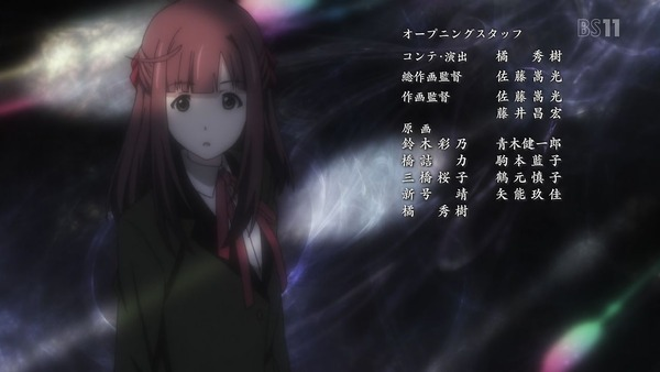 「Lostorage conflated WIXOSS」2話 (118)