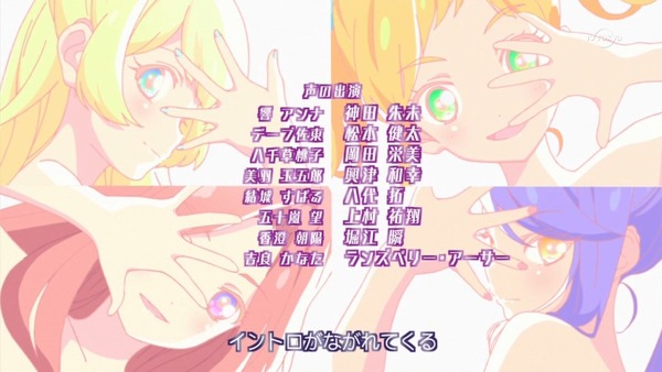 「アイカツスターズ」13話 (51)