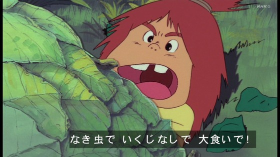 「未来少年コナン」第3話感想 画像 (63)