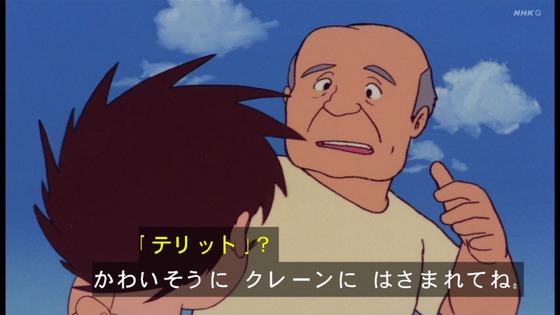 「未来少年コナン」第24話感想 画像 (52)