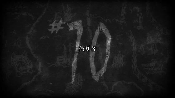 「進撃の巨人」70話(4期 11話)感想 (11)