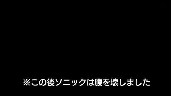 「ワンパンマン」21話(2期 9話)感想 (79)