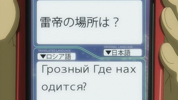 聖剣使いの禁呪 (6)