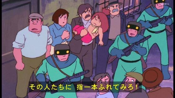 「未来少年コナン」第18話感想 画像 (51)