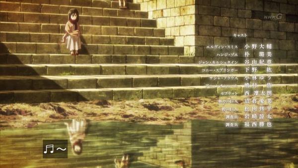 「進撃の巨人」52話感想 (47)
