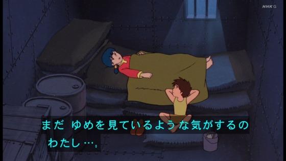 「未来少年コナン」第9話感想 (63)