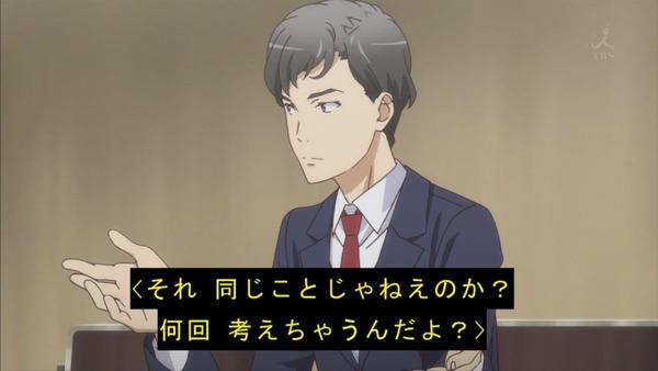 俺ガイル2期 (33)