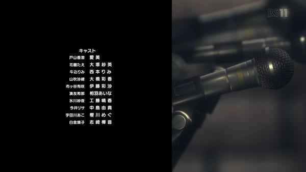 「バンドリ!」2期 2話感想 (88)