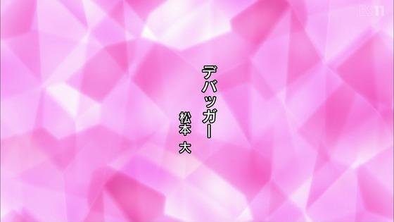 「バック・アロウ」1話感想 (11)