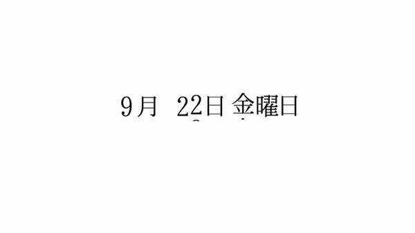「サクラダリセット」12話 (18)