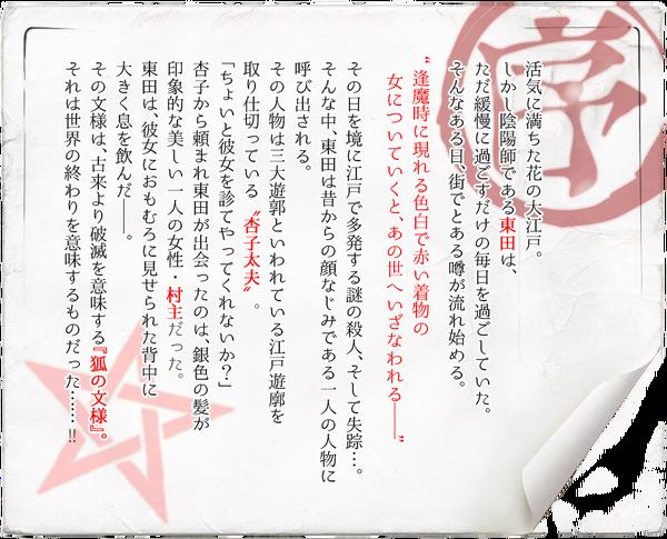 「和倶南李阿~悠久の果て~」アニメ化決定!!