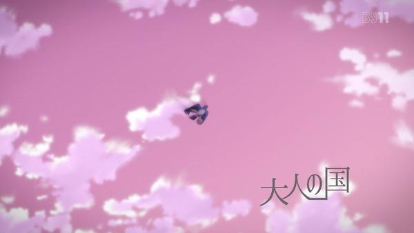 「キノの旅」11話 (3)