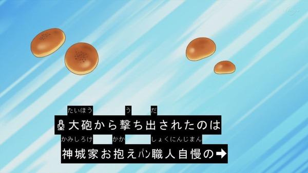 「アイカツフレンズ!」68話感想 (51)