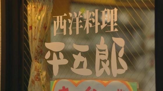 「孤独のグルメ」2020大晦日スペシャル感想 (75)