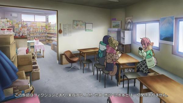 「へやキャン△」11話感想 画像 (2)