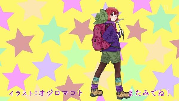 「恋する小惑星」5話感想 画像 (54)