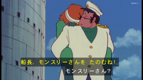 「未来少年コナン」第23話感想 画像 (37)